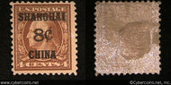 US #K04 Offices in China 8 Cent Overprint