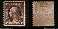 US #K07 Offices in China 14 Cent Overprint