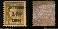 US #K08 Offices in China 16 Cent Overprint