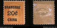 US #K10 Offices in China 20 Cent Overprint