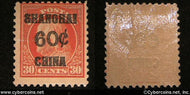 US #K14 Offices in China 60 Cent Overprint -