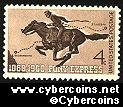 Scott 1154 mint sheet 4c (50) -  Pony Express