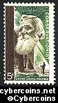 Scott 1245 mint  5c -  John Muir