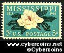 Scott 1337 mint  5c -   Mississippi Statehood