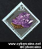 Scott 1540 mint  10c -   Amethyst