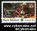 Scott 1561 mint sheet 10c (50) -   Haym Salomn