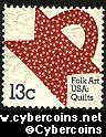 Scott 1746 mint 13c -  Quilts - Stars