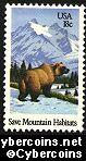 Scott 1923 mint 18c -  Wildlife Habitats - Grizzly Bear