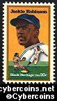 Scott 2016 mint sheet 20c (50) -  Jackie Robinson