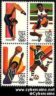 Scott C101-04 mint 28c - Summer Olympics, 4 attached