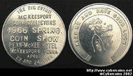 Good Luck Charm - McKeesport Coin Club 1966