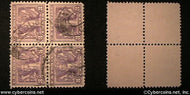 US #537 3 Cent Victory block of 4 - Used