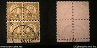 US #589 5 Cent Grant block of 4 - Used - Medium