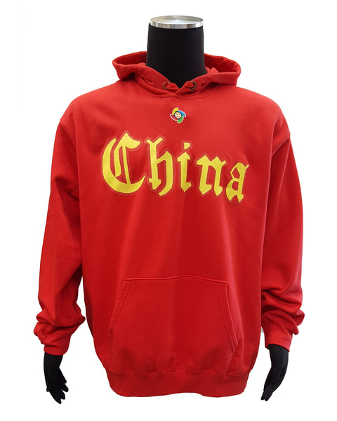 Majestic China World Baseball Classic Pullover Hoodie