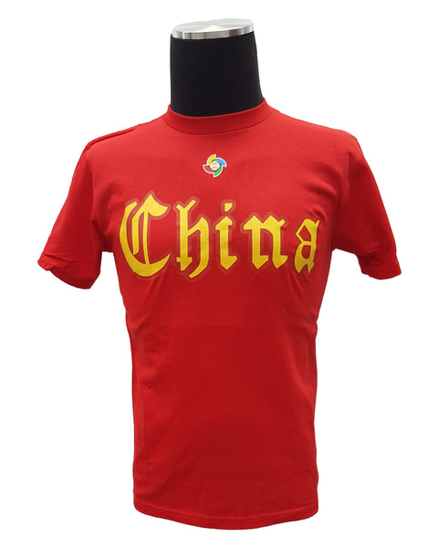 Majestic Boy's Junior China WBC T-Shirt