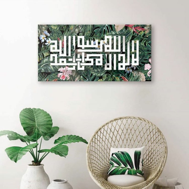 Kaligrafi Kufi Tauhid - Tropical Theme (Frameless)