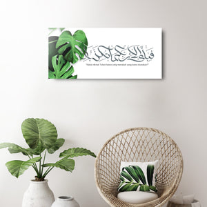 Kaligrafi Freestyle Fabiayyi - Leaf Single Plat (Frameless)
