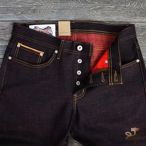 Ken Shoryuken Selvedge - Weird Guy fit