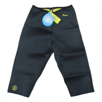 NEOPRENE SWEAT PANTS (BLACK & YELLOW) - The Mysexywaist.com Store