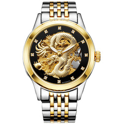 LIMITED EDITION DRAGON WATCH