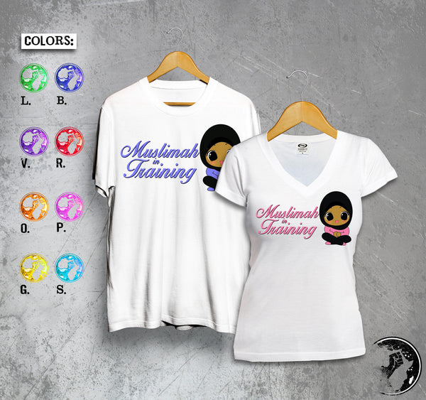 Muslimah In Training Full Color Tee