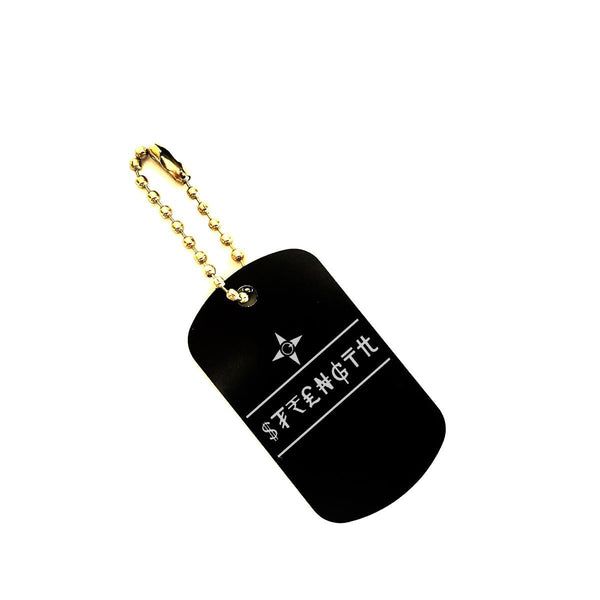 Strength Keychain