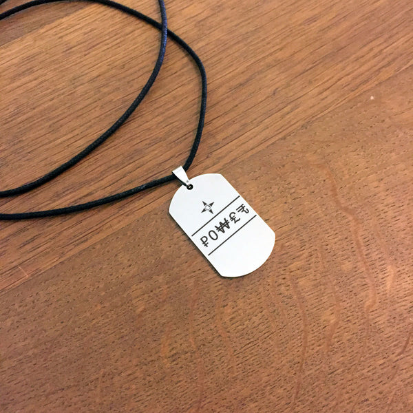 Power Dog Tag Necklace