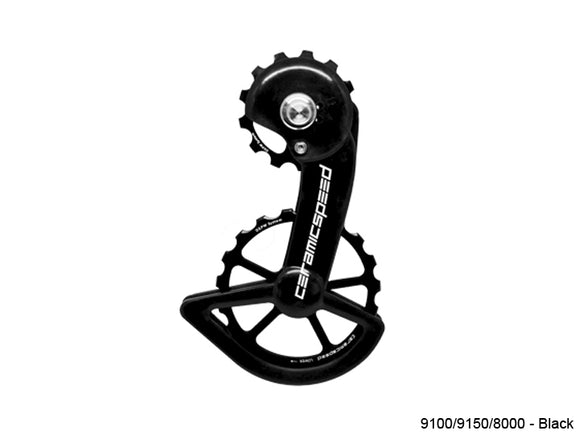 CeramicSpeed OSPW System For Shimano 9100/9150/8000/8050