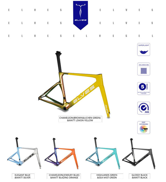 ELVES Falath PRO Frameset (DISC BRAKE)