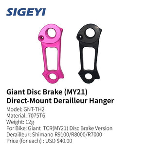 Sigeyi - Giant Disc Brake Direct-Mount Derailleur Hanger (MY21)