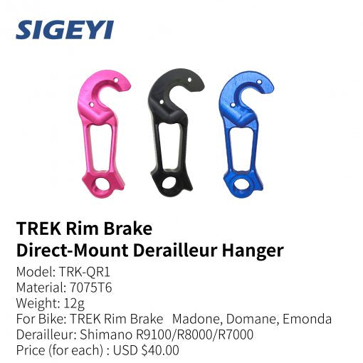 Sigeyi - TREK Rim Brake Direct-Mount Derailleur Hanger
