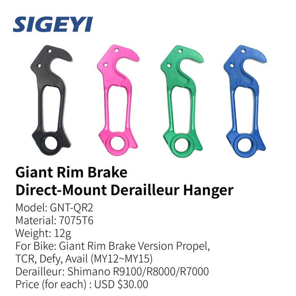 Sigeyi - Giant Rim Brake Direct-Mount Derailleur Hanger (MY12~MY15)