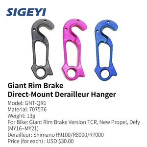 Sigeyi - Giant Rim Brake Direct-Mount Derailleur Hanger (MY16~MY21)