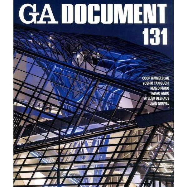 GA Document 131