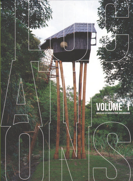 Locations: Anthology of Architecture and Urbanism, Vol. 1