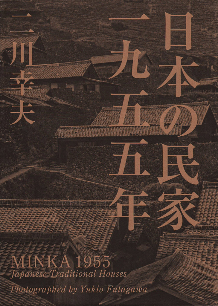 Minka 1955, Japanese Traditional Houses [Cl.]