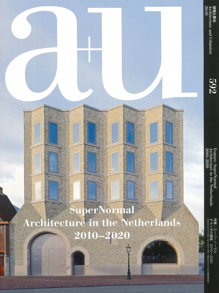 A+U 592: SuperNormal Architecture In The Netherlands 2010-2020
