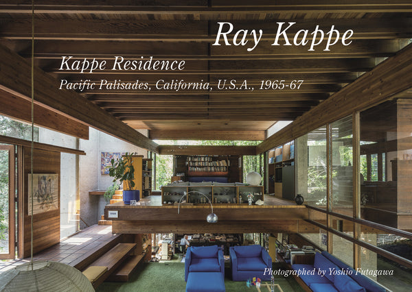 GA: Residential Masterpieces 26: Ray Kappe Residence, Pacific Palisades, California, USA 1965-67