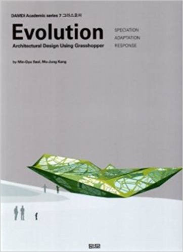 Evolution: Architectural Design Using Grasshopper