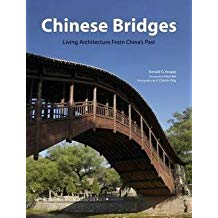 Chinese Bridges  Living Architecture From China's Past