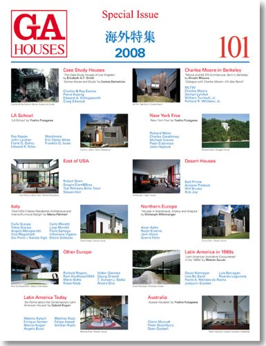GA Houses 101: Special Issue 2008