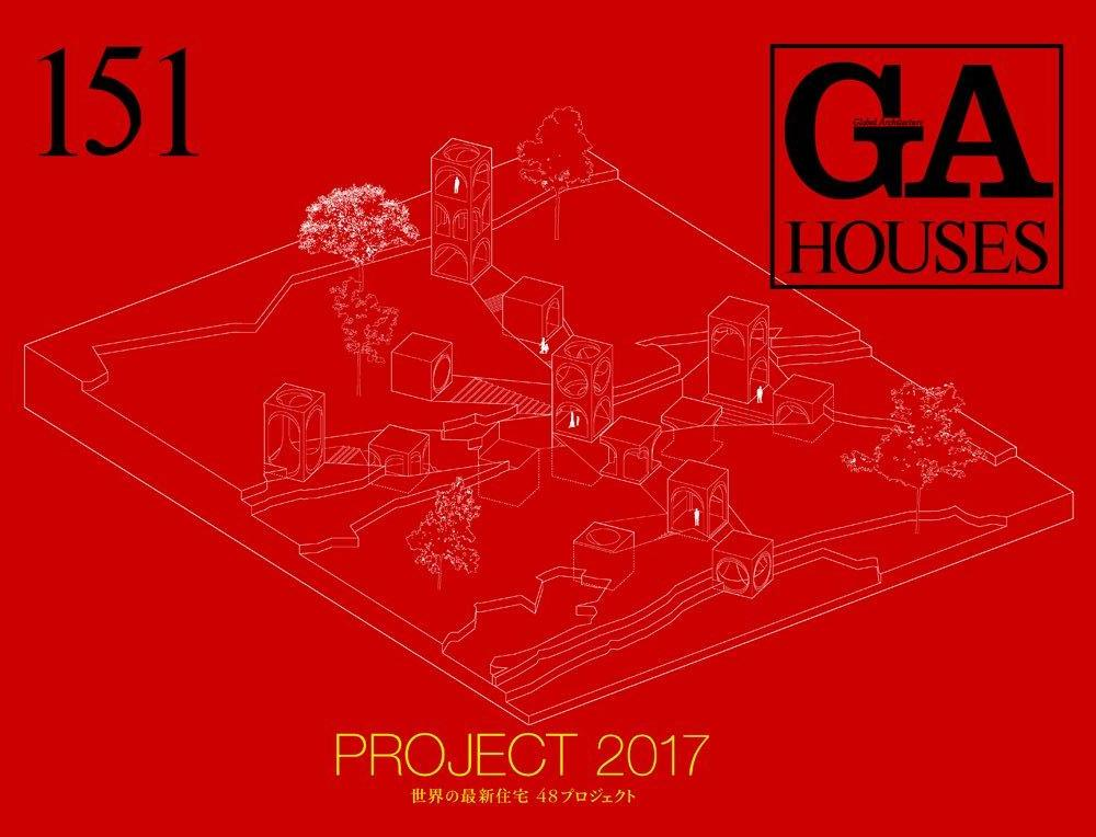 GA Houses 151: Project 2017