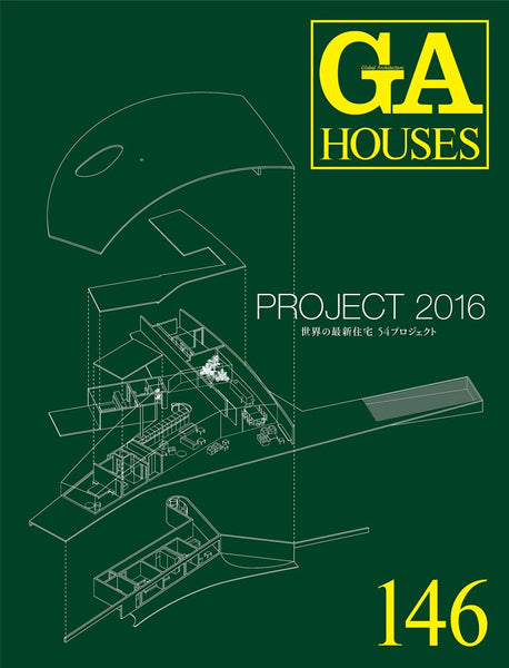 GA Houses 146: Project 2016