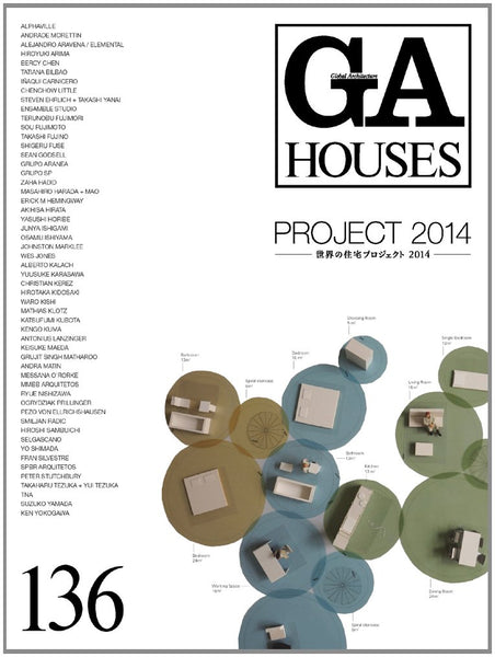 GA Houses 136: Project 2014