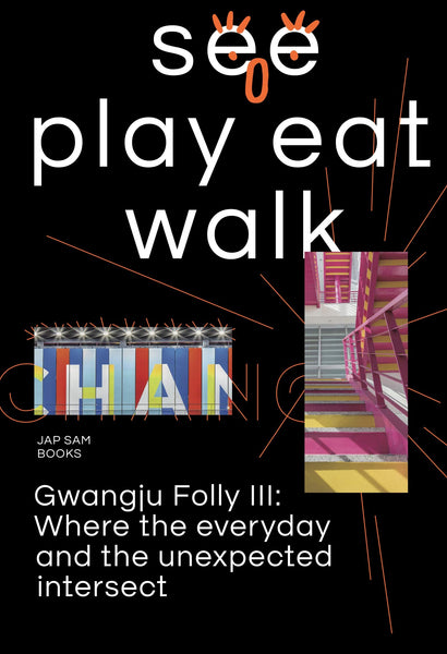 See Play Eat Walk Gwangju Folly Iii