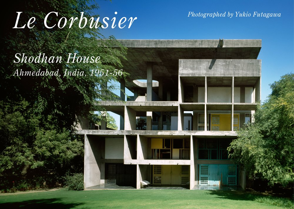 GA: Residential Masterpieces 16: Le Corbusier, Shodhan House Ahmedabad, India 1951-56