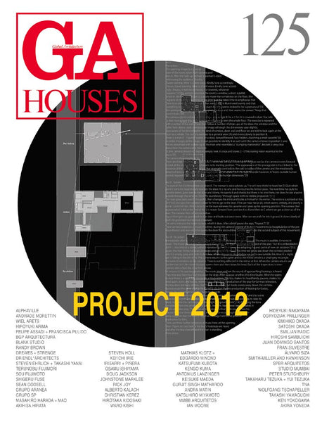 GA Houses 125: Project 2012