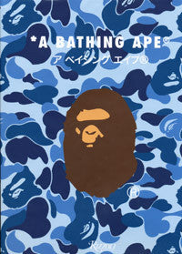 *A Bathing Ape