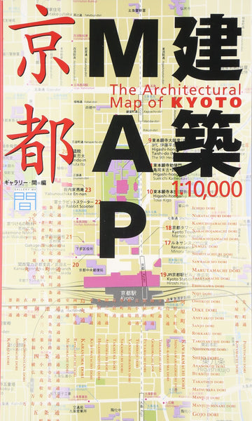 Architectural Map of Kyoto