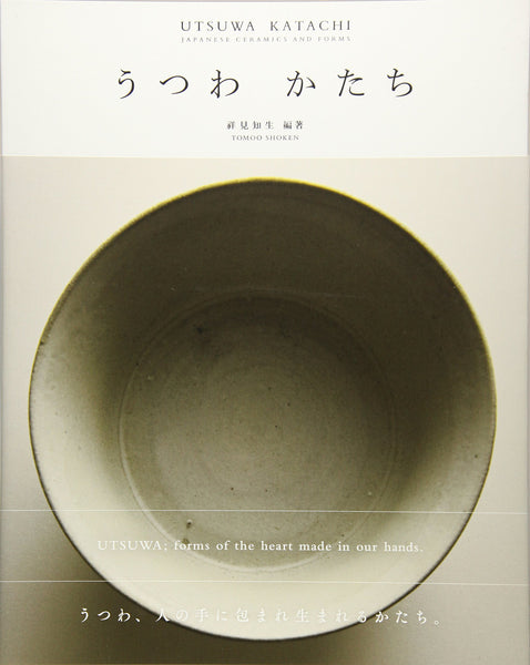 Utsuwa Katachi: Japanese Ceramics and Forms